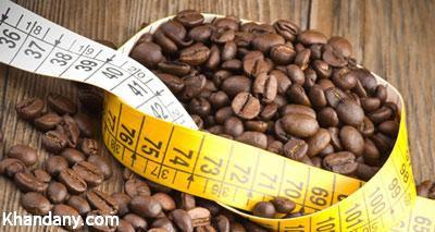 آيا قهوه سبب كاهش وزن خواهد شد